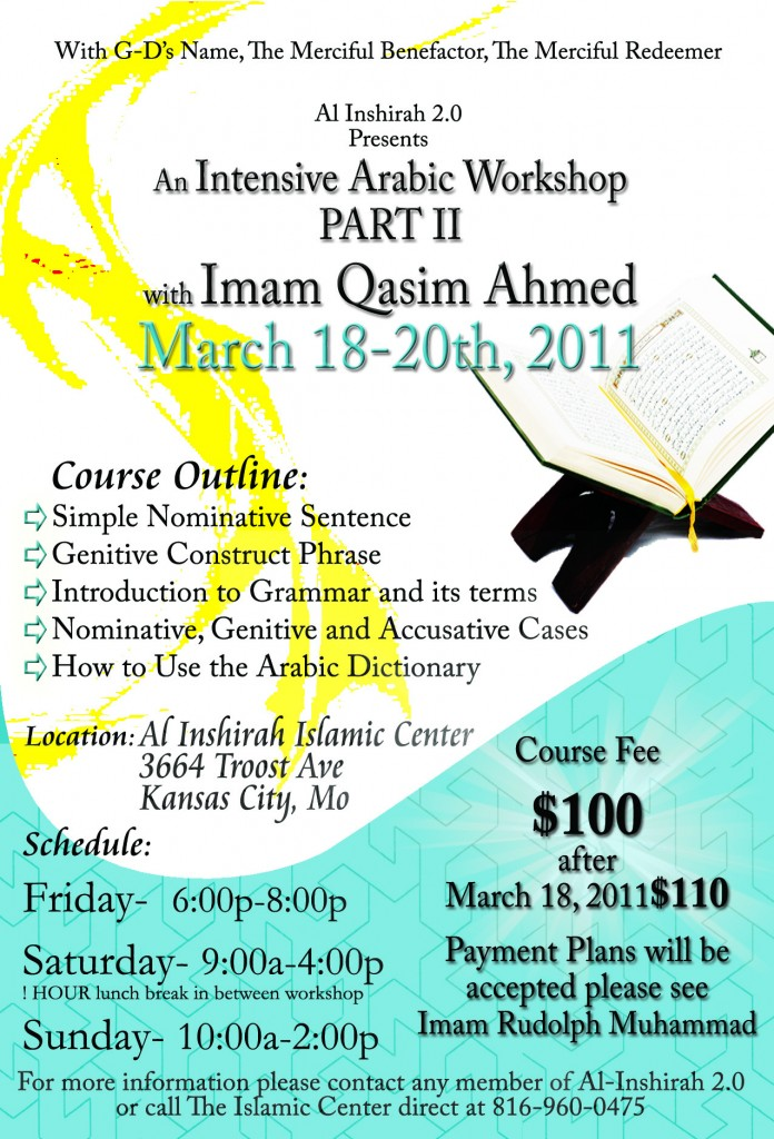 Intensive Qranic Arabic Workshop Part 2