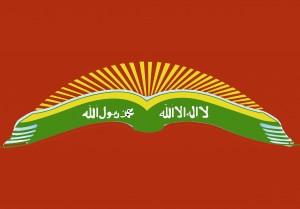 MAS flag.ai